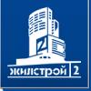 "Трест ""Житлобуд-2"""